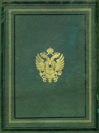Rapport de Paul Lacoin destiné à l'Empereur François-Joseph. (Verso) (Collection particulière)